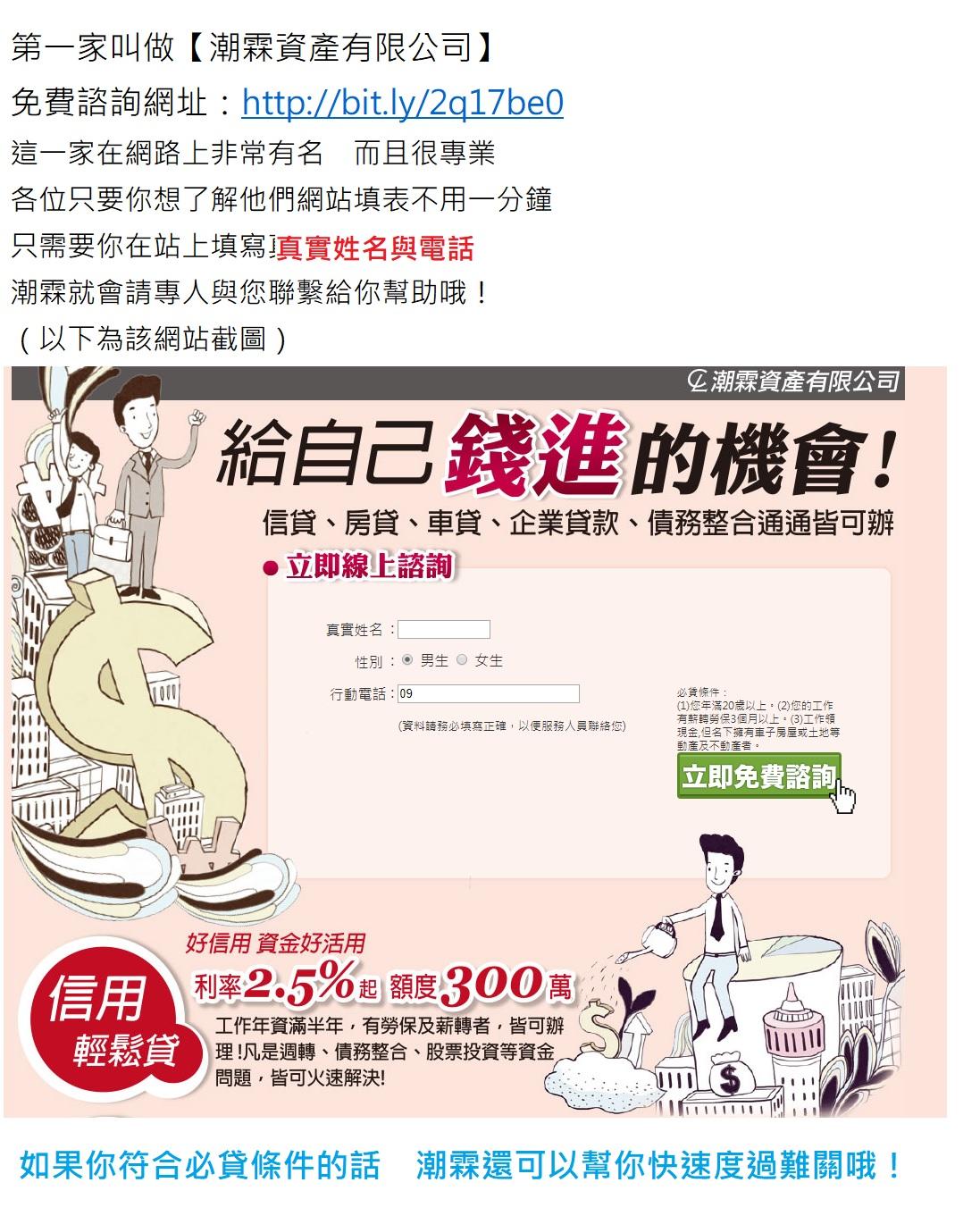 loan0801-2.jpg